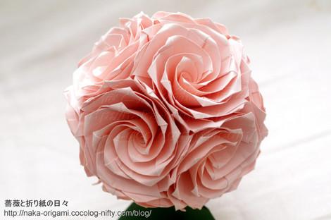 薔薇のくす玉(U13-30)
