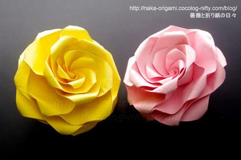 たとう折りの薔薇5角版(T2) 創作:中 一隆