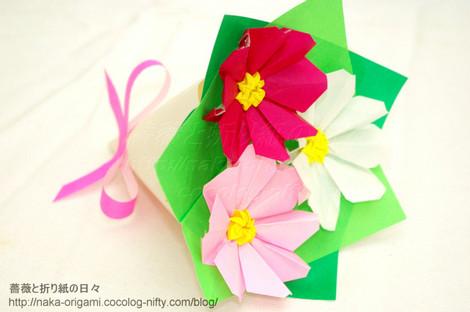 コスモス3輪の花束