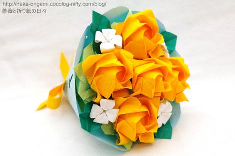 初代川崎ローズ(ちょっとアレンジ)の花束