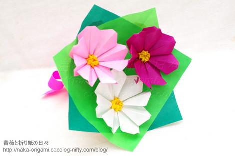 コスモス(林弘美氏)3輪の花束