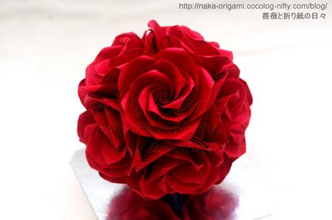 薔薇のくす玉(U4-30) 創作:中 一隆