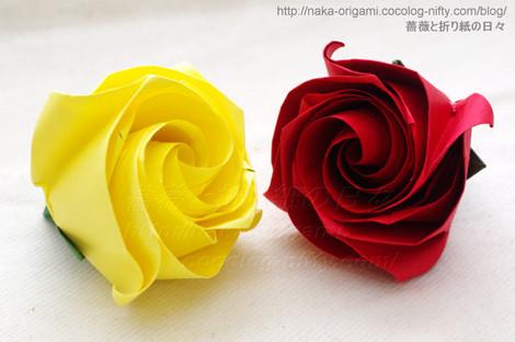 「薔薇 C4」 創作:中 一隆