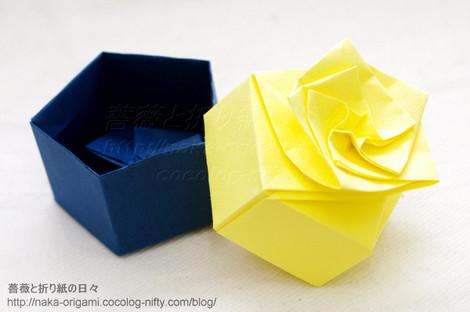 バラの五角箱
