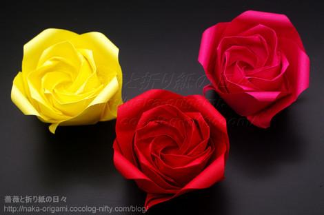 薔薇 W1 創作:中 一隆