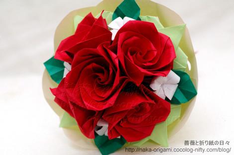 バラ (C3) の花束