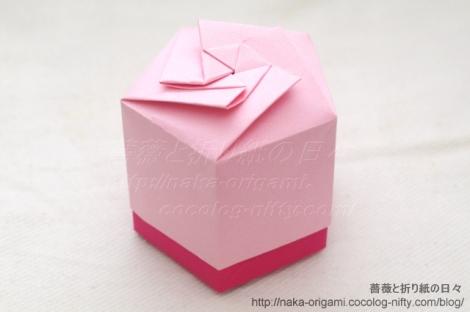 五角箱(講習作品から)