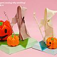 魔法使いとお化けかぼちゃ(2)