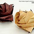木目折り紙ー2
