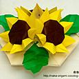 ひまわりのテーブル花-2