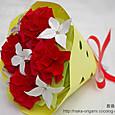 カーネーションの花束-3