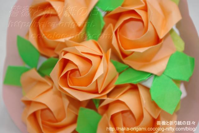 バラの花束(2)