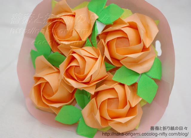 バラの花束(3)