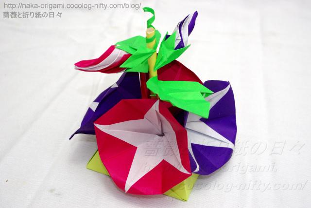 あさがおのテーブル花(3)