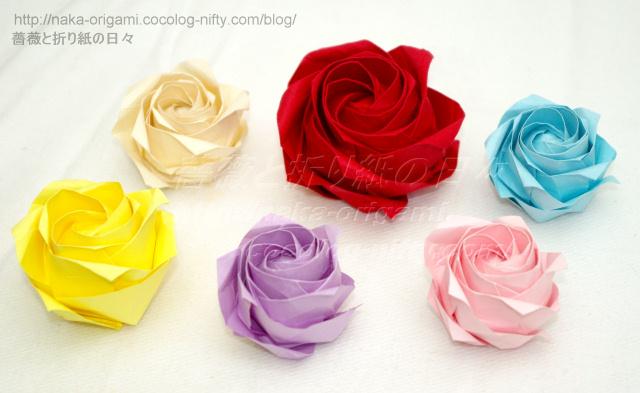 5角形から折る川崎ローズ「薔薇」(1)