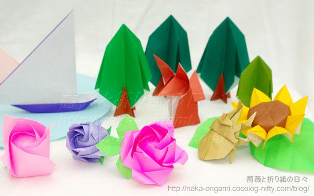 折り紙講習会(2012サマースクール)作品サンプル