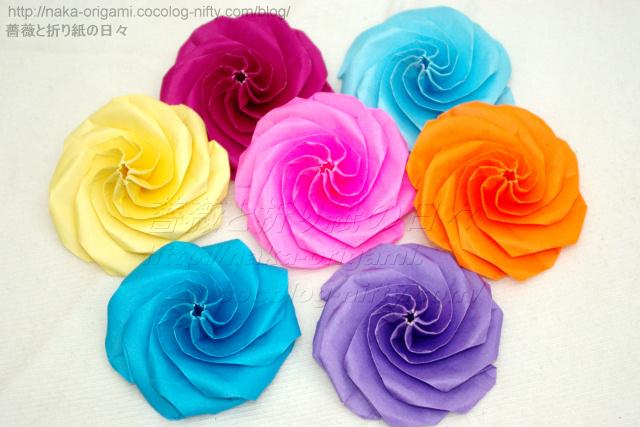 すべての折り紙 折り紙 花 カーネーション : カーネーション 花束 折り紙