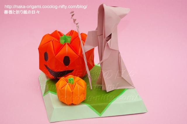 魔法使いとお化けかぼちゃ(1)