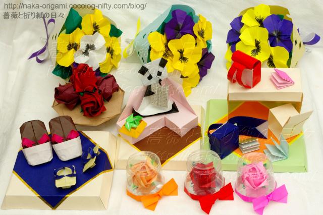 折り紙教室サンプル2013冬-1