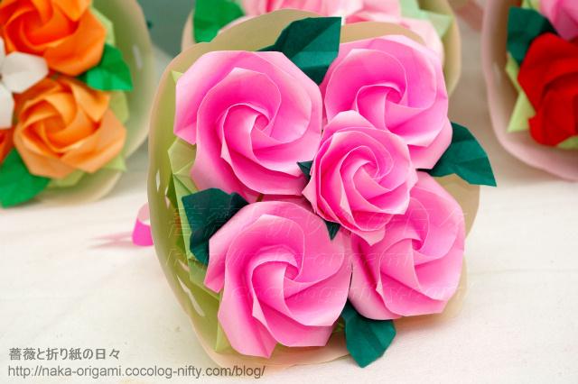 バラの花束-1(ねじり折りバードベースローズ)
