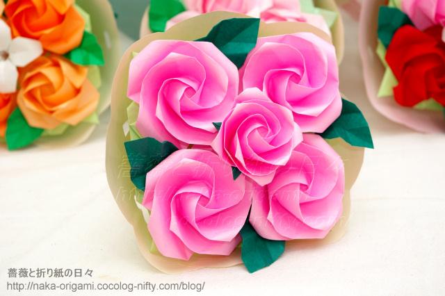バラの花束-2(ねじり折りバードベースローズ)