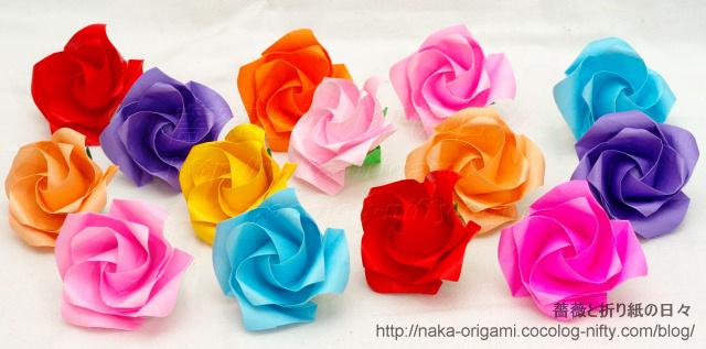 新しいバラ(ねじり折りバードベースローズ)_1