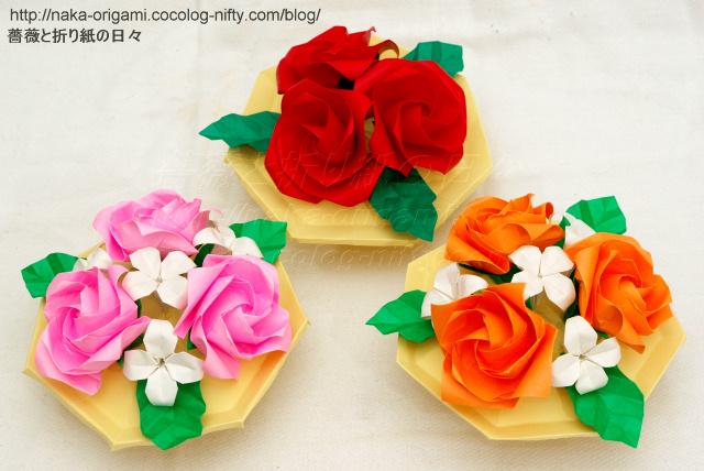鶴の基本形から折るバラ テーブルアレンジ-1