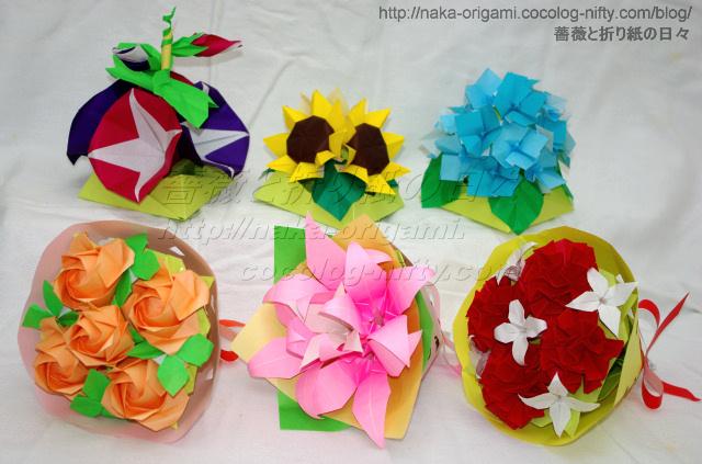 折り紙教室 作品サンプル (3)