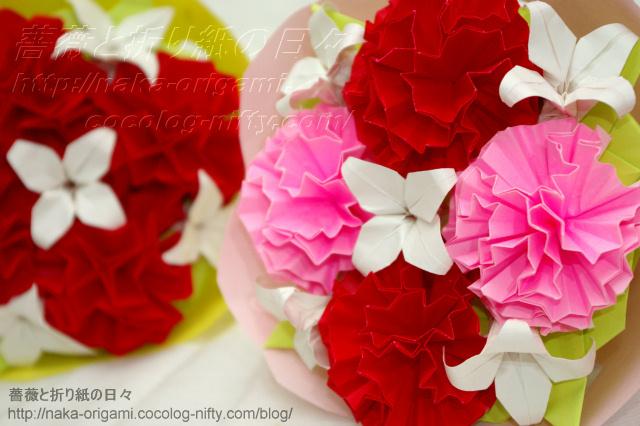 カーネーションの花束-(1)