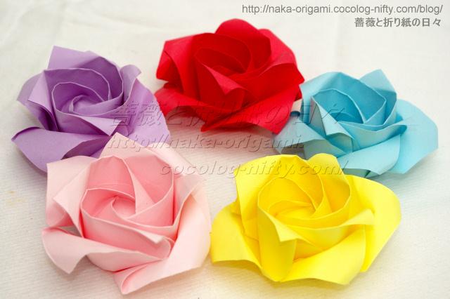 ハート 折り紙 : 折り紙 ローズ : naka-origami.cocolog-nifty.com