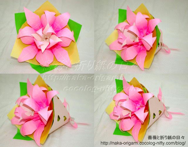 すべての折り紙 折り紙 バラの花束 : 花束にしてみるとけっこう ...