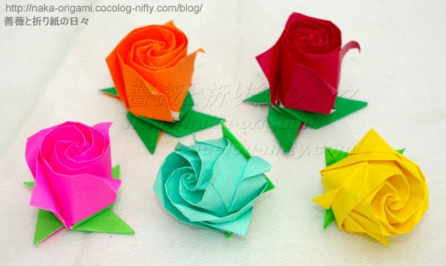 ハート 折り紙 : 折り紙川崎ローズ折り方 : naka-origami.cocolog-nifty.com