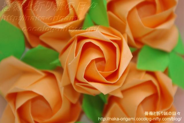 すべての折り紙 折り紙 バラの花束 : バラ(川崎ローズ)の花束 ...