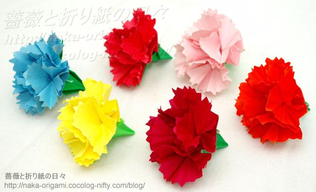すべての折り紙 折り紙 花 カーネーション : ... 秋の草花の折り紙画像まとめ