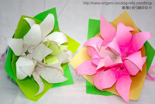 ハート 折り紙 折り紙 ゆり 作り方 : naka-origami.cocolog-nifty.com