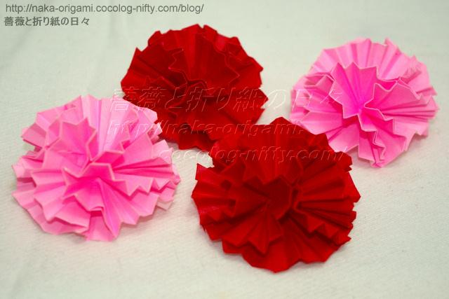 折り 折り紙 折り紙 カーネーション 立体 折り方 : naka-origami.cocolog-nifty.com