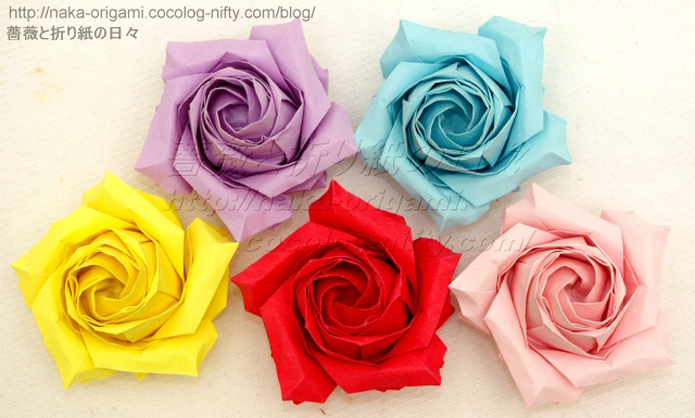ハート 折り紙 折り紙 簡単 バラ : naka-origami.cocolog-nifty.com