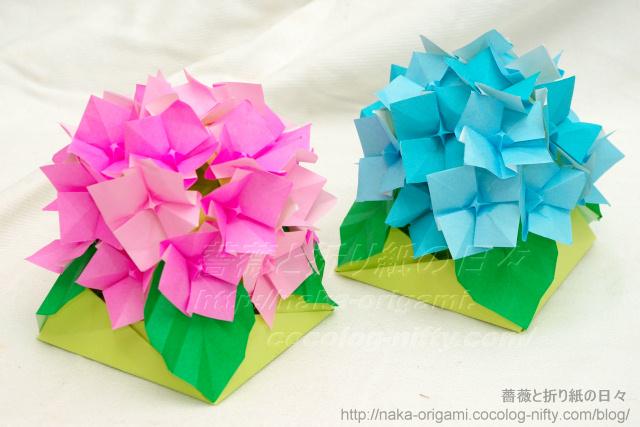 折り 折り紙 折り紙 紫陽花 : naka-origami.cocolog-nifty.com