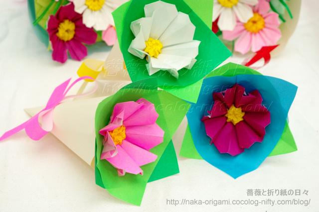 すべての折り紙 折り紙メダルの作り方 : 林弘美氏のコスモス1輪の花束 ...