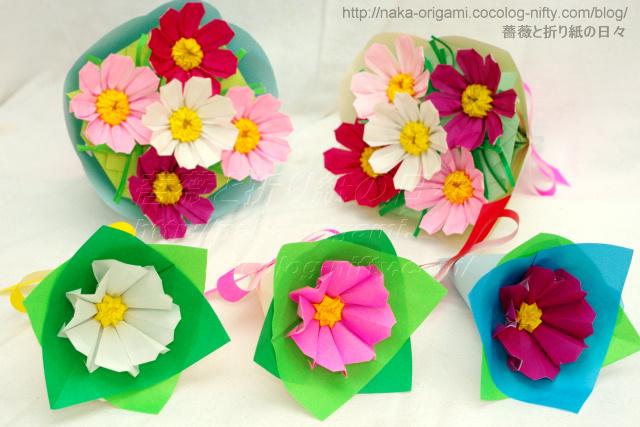 すべての折り紙 コスモス折り紙折り方簡単 : コスモスの花束: 薔薇と折り紙 ...
