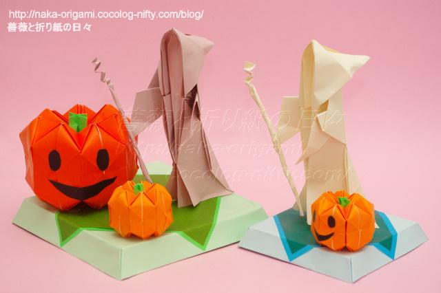 すべての折り紙 a4用紙 折り方 : ハロウィンの飾り(魔法使いと ...