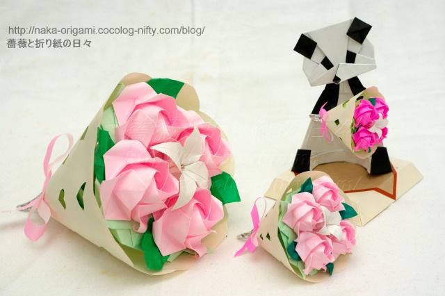 小さなバラの花束