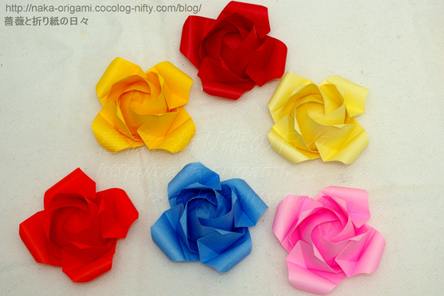 クリスマス 折り紙 折り紙 バラ 折り方 : naka-origami.cocolog-nifty.com