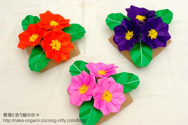 すべての折り紙 折り紙メダルの作り方 : 折り紙 花 美味しいレシピ ...