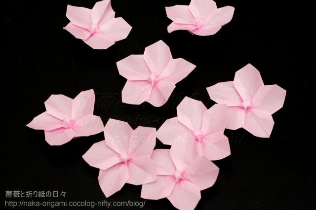 簡単 折り紙 桜 花びら 折り紙 : divulgando.net