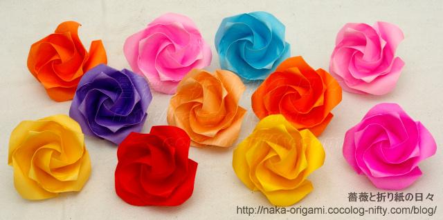 鶴の基本形から折るやさしいバラ