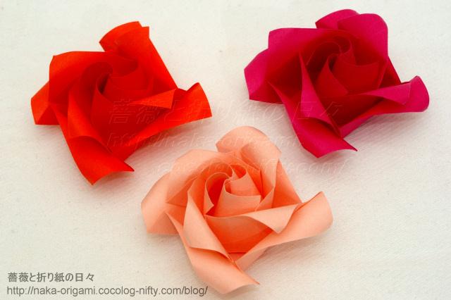 ハート 折り紙 : 折り紙でバラの作り方 : divulgando.net