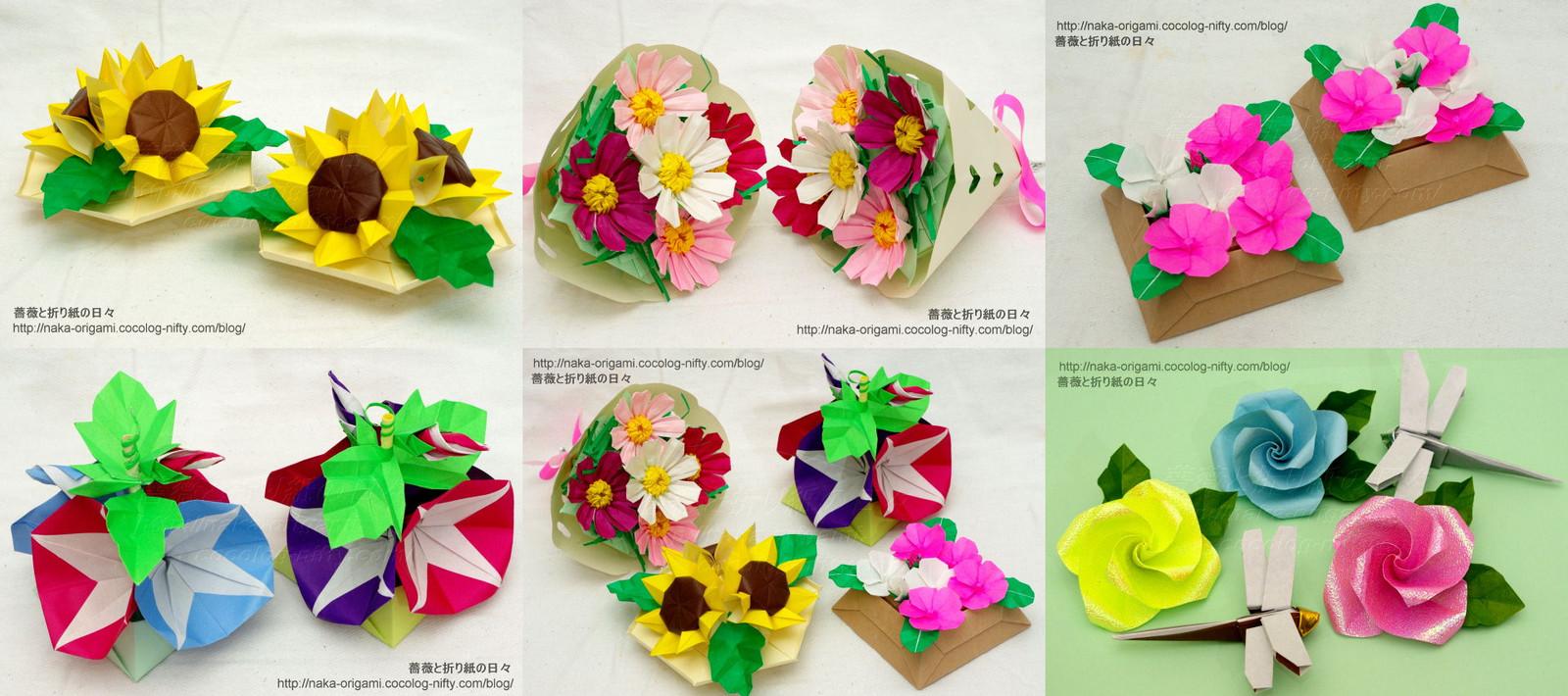すべての折り紙 折り紙 お花 立体 : 大森_折り紙教室作品サンプル ...