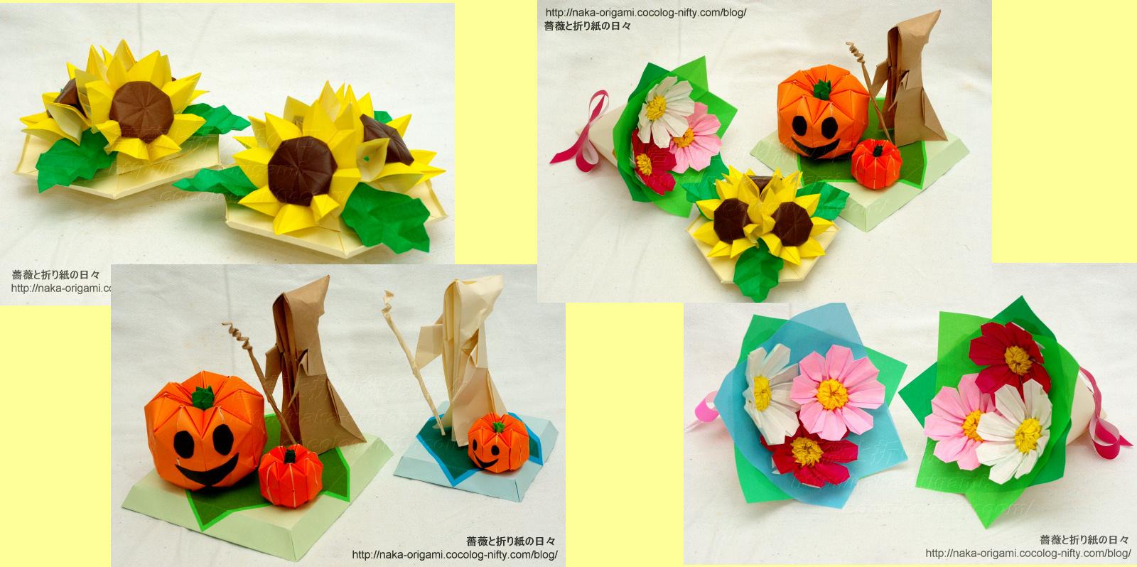 すべての折り紙 かぼちゃの折り紙 : 横浜_折り紙教室作品サンプル ...
