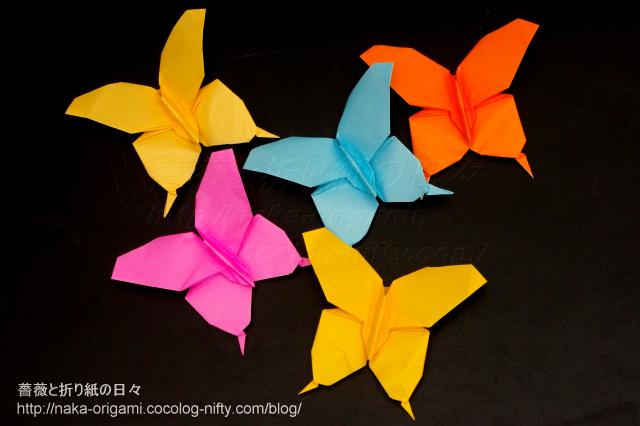 すべての折り紙 冬 折り紙 折り方 : アゲハ蝶: 薔薇と折り紙の日々